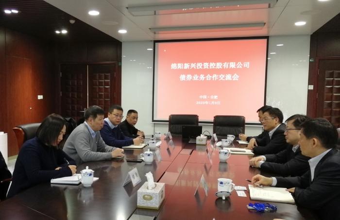 董事长李凤明带队赴安徽国元证券公司洽谈