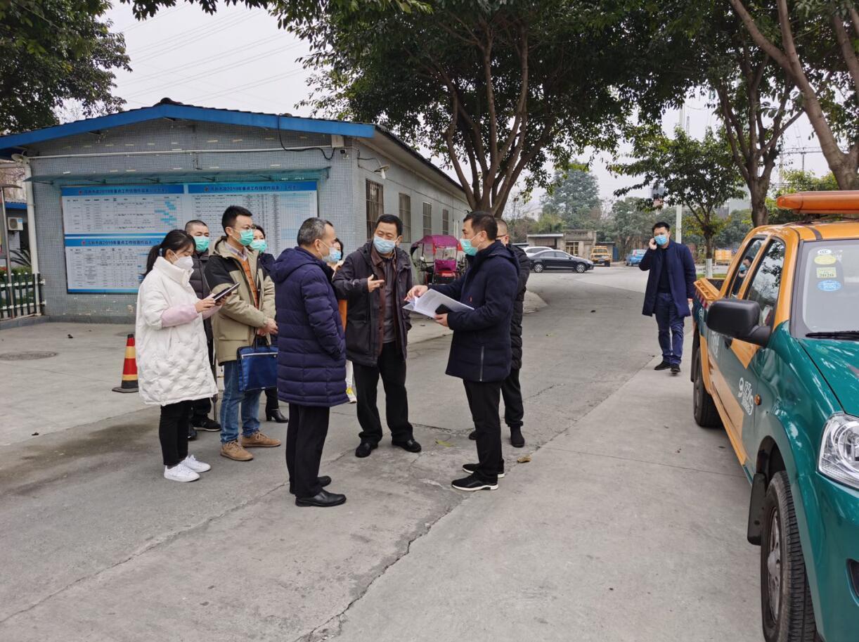 区党工委委员李海督导公司疫情防控工作